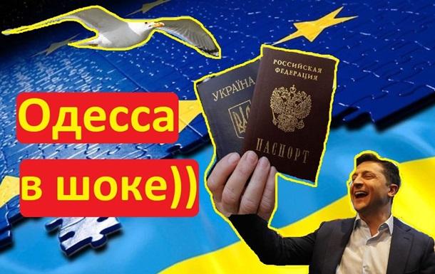 Неожиданные ответы в Одессе об украинских паспортах россиянам от Зеленского