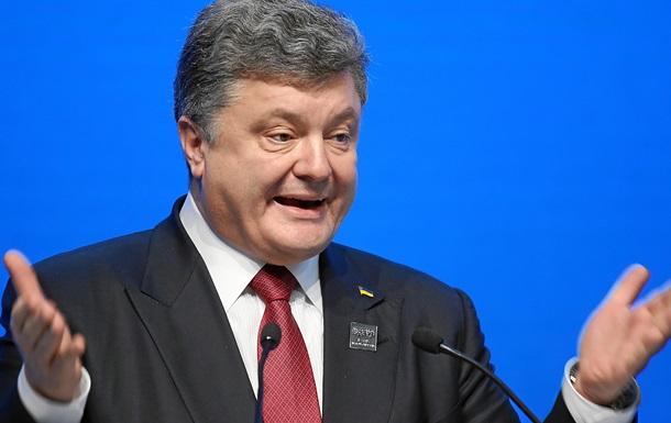 Красиво жить не запретишь: Порошенко до сих пор считает себя президентом Украины
