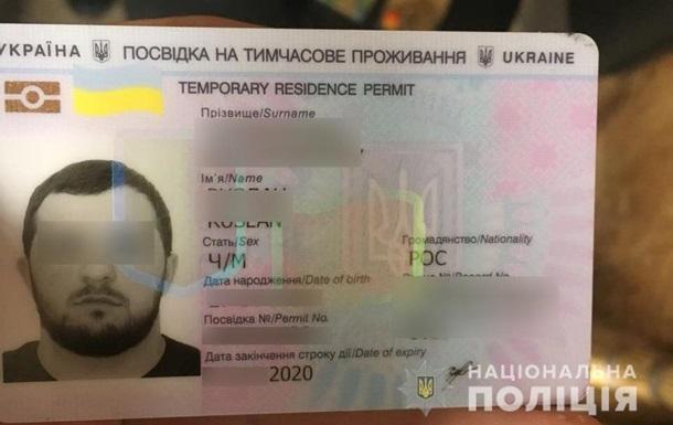 Поліція затримала іноземця за напад на нардепа під Києвом