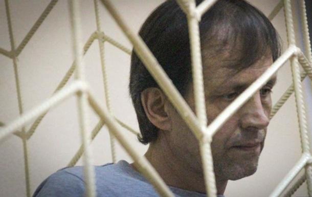 Заключенного Балуха вывезли в Москву - адвокат