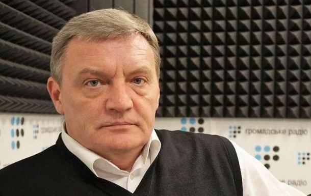 Гримчак заарештований із заставою в 6 мільйонів