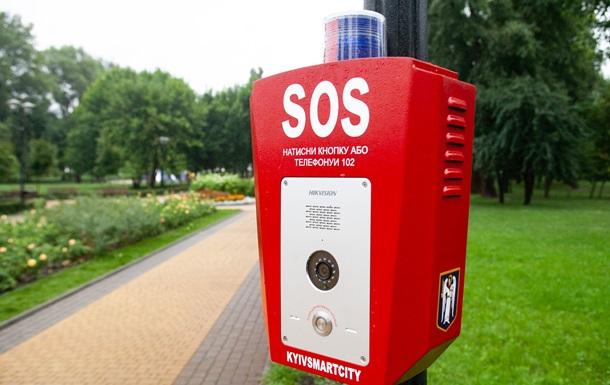 В Киеве установили кнопки экстренного вызова помощи