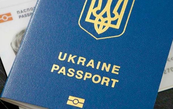 Украинский паспорт для жителя Донбасса. От и до