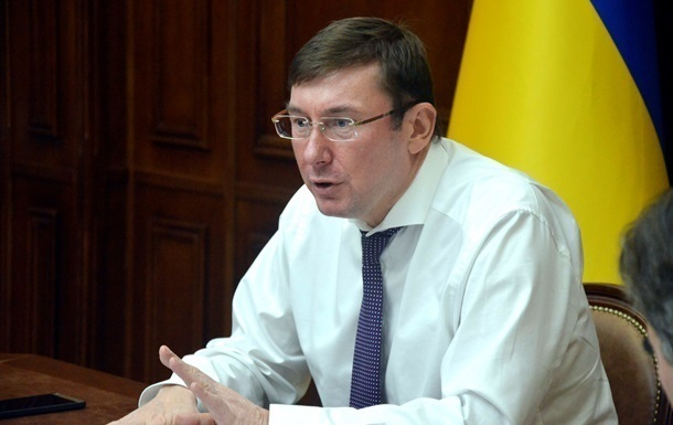 НАБУ висунуло нові претензії на адресу Луценка
