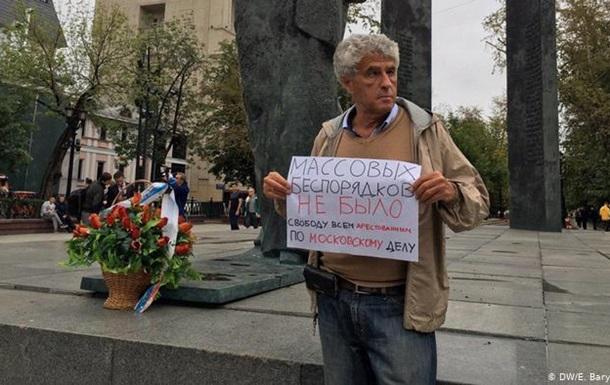 У Москві пройшли одиночні пікети, відбулася акція комуністів