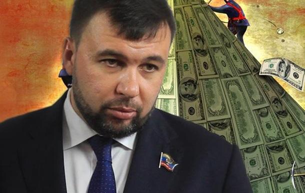 Общественная палата ДНР стала инструментом для рэкета