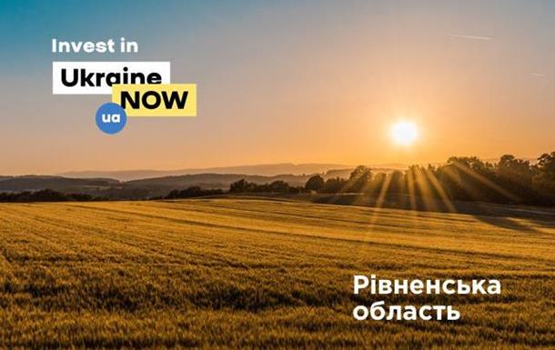 Чемпіонат з інвестицій: Рівненська область
