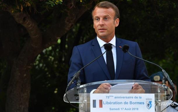 Макрон призвал французов отказаться от насилия