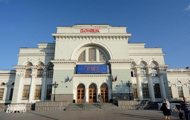 В Донецке заявили о возобновлении работы железнодорожного вокзала