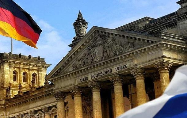 Германия раскрыла коварный план США против России