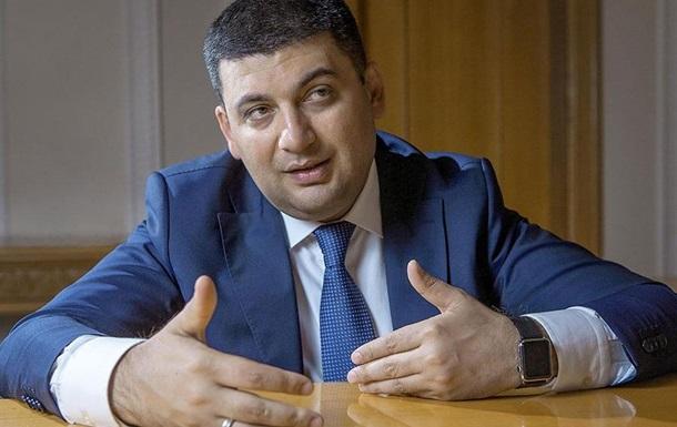 У Кличко появился конкурент: мэра Киева переплюнул Гройсман