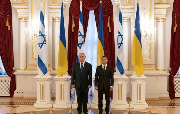 Україна й Ізраїль підписали низку угод