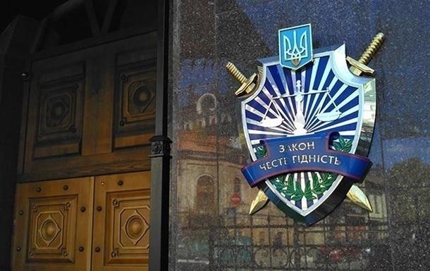У Луценко заявили о  прослушке  в кабинете замгенпрокурора