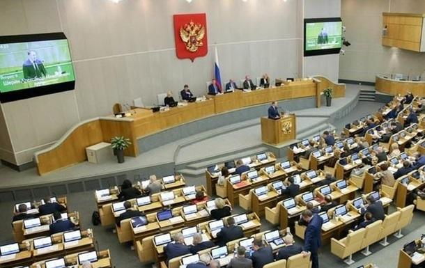 В Госдуме начала работу комиссия по расследованию западного вмешательства