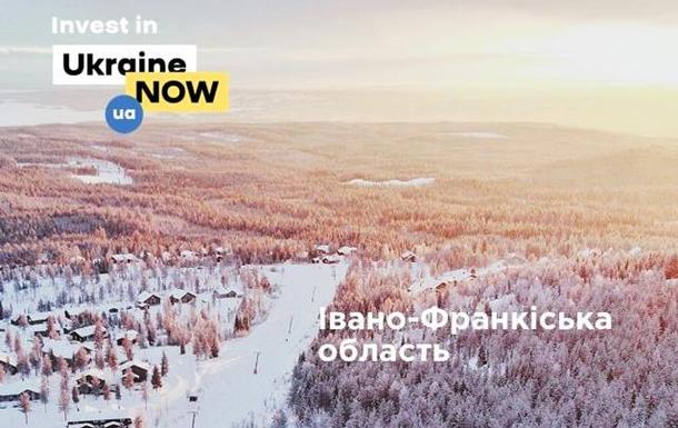 Чемпионат по инвестициям: Ивано-Франковская область