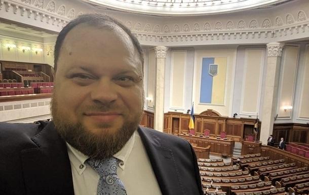 Зеленський перепризначив свого представника в Раді