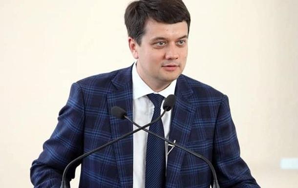 Маловато будет: лидер «Слуги народа» пожаловался на депутатские зарплаты
