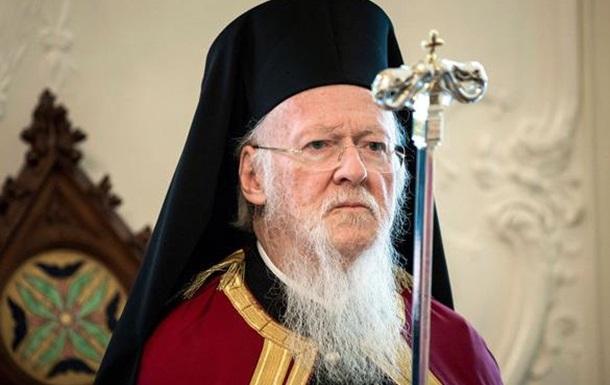 Православний гамбіт, турецького патріарха. ( II частина)