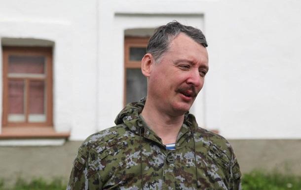 Стрелков-Гиркин: Пушилина ждет участь Захарченка
