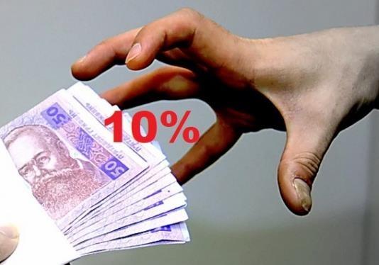 Платные доносы: за информацию о коррупции украинцев будут вознаграждать