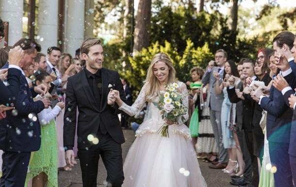 Самый популярный блогер мира сыграл свадьбу