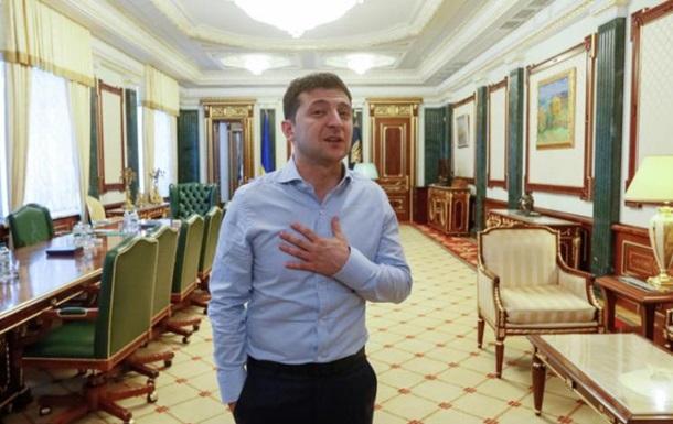 Зеленский создал новый департамент в своем офисе