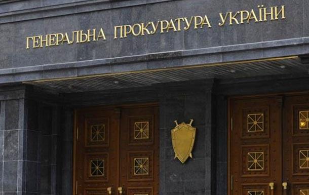 ГПУ объявила подозрения  главе МИД ,  омбудсмену , членам  спецкомиссий   ДНР