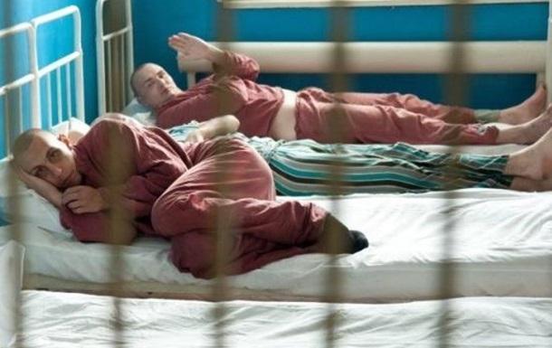Нечеловеческое отношение к пациентам в психиатрических больницах Славянска