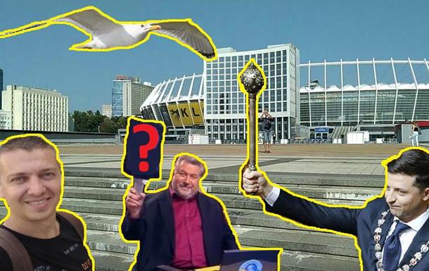 100 дней президентства Зеленского - оценка украинцев
