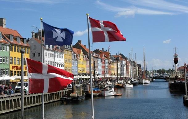 У Данії відреагували на відстрочку візиту Трампа через Гренландію