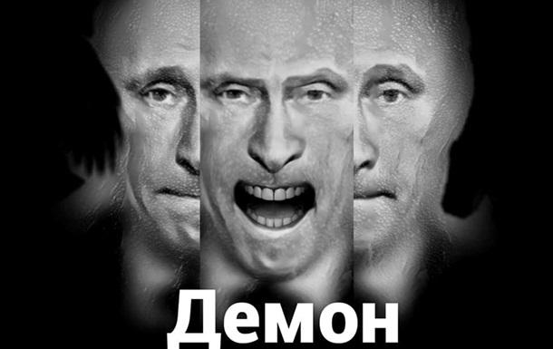 20 лет дьявол управляет Россией