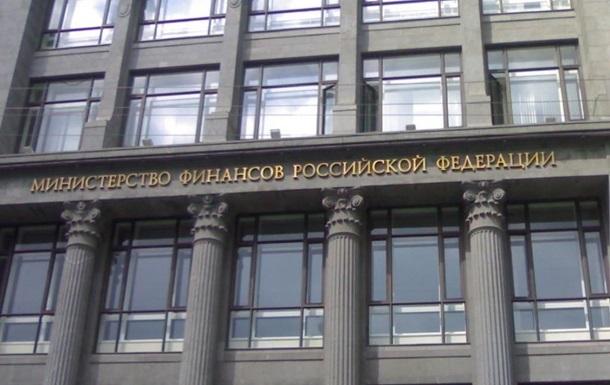 Российская Федерация снова оспаривает решение арбитража покрымским активам Ощадбанка