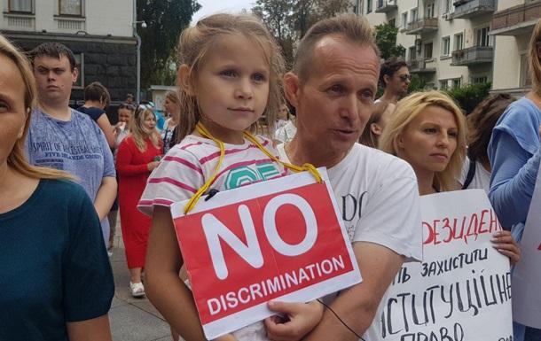 Под Офисом президента митингуют противники вакцинации