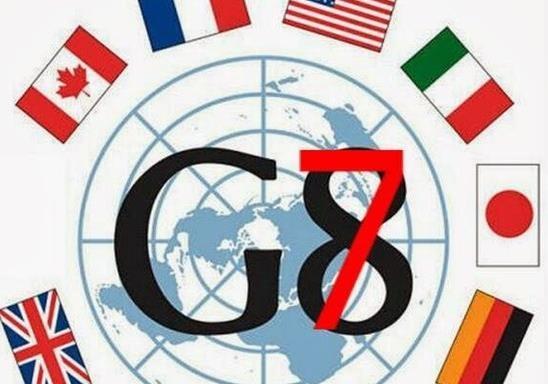 Восстановление G8 откладывается. На долго ли?