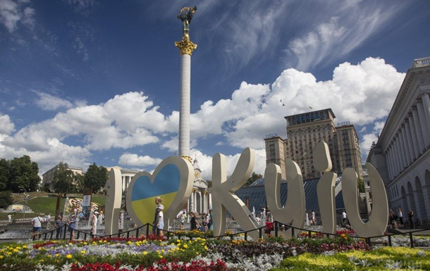 Куда пойти в Киеве на этих выходных