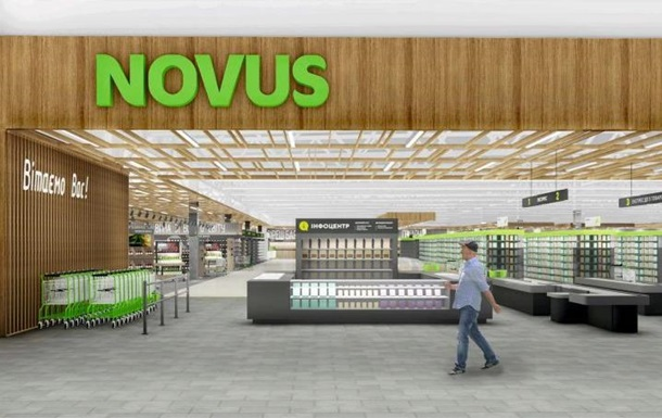 Каким будет новый супермаркет NOVUS: инновации и сервис
