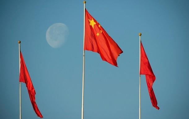 Китай підвищить мита на товари зі США на $ 75 млрд