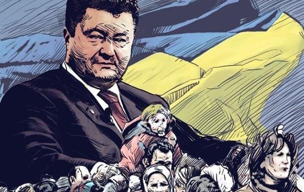 Порошенко устроил охоту на «политического киллера» Портнова