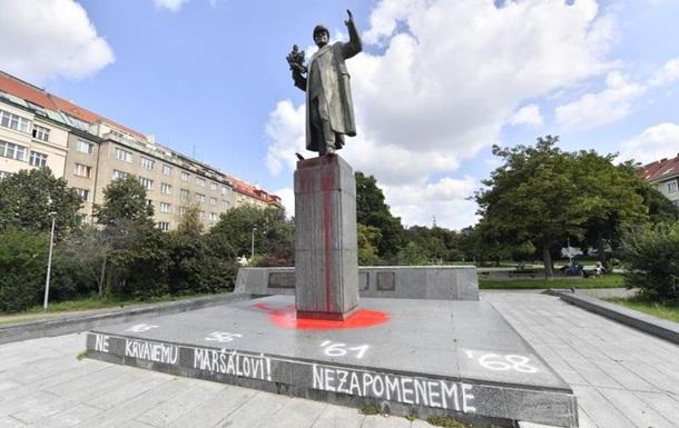 В Праге предлагают России забрать памятник советскому маршалу