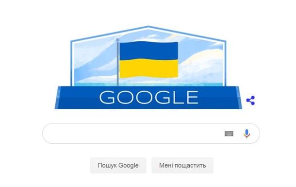 Google створив дудл на честь Дня Незалежності України