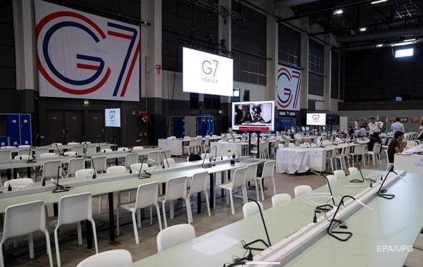 Во Франции начинается саммит G7
