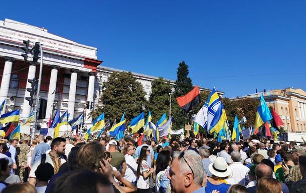 Онлайн-трансляция Марша достоинства на День независимости Украины 2019