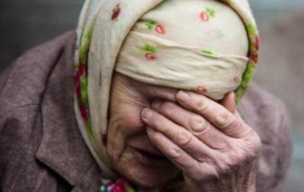 """Власть """"ДНР"""" ужесточила контроль за пенсионерами"""