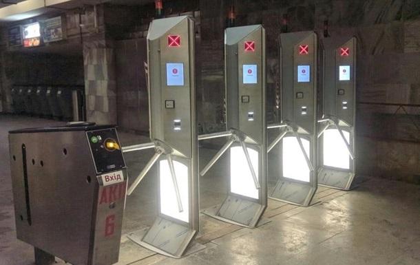 Не все станции метро Киева будут продавать и пополнять карты