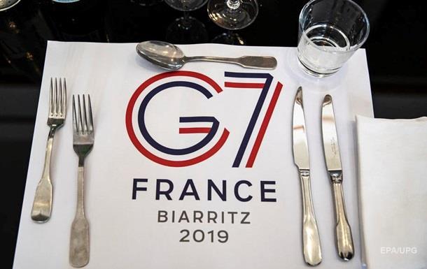 У Франції завершується саміт G7