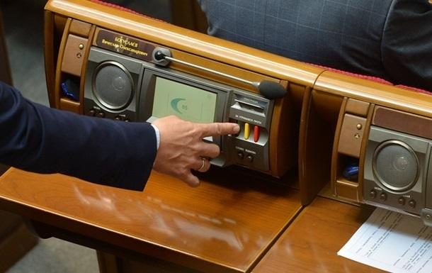Рада планирует перейти на новую систему голосования