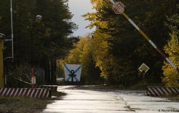 Вибух на полігоні у Росії: у пробах знайшли радіоактивні ізотопи