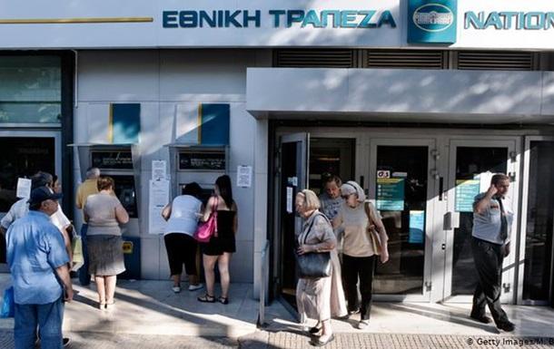 В Греции отменят все ограничения на движение капитала