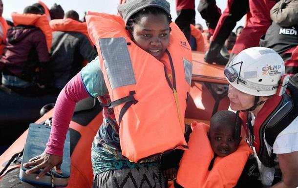 Німецьке судно врятувало близько 100 мігрантів у Середземному морі