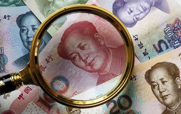 Китайський юань упав до мінімуму за 11 років